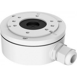 Hikvision Digital Technology DS-1280ZJ-XS security camera accessory Housing & mount